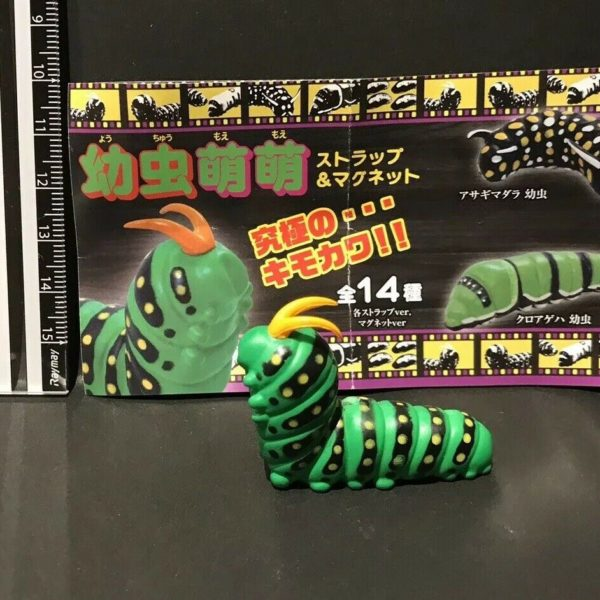Japan Exclusive Like Kaiyodo Old World Swallowtail Caterpillar Figure A Strap
